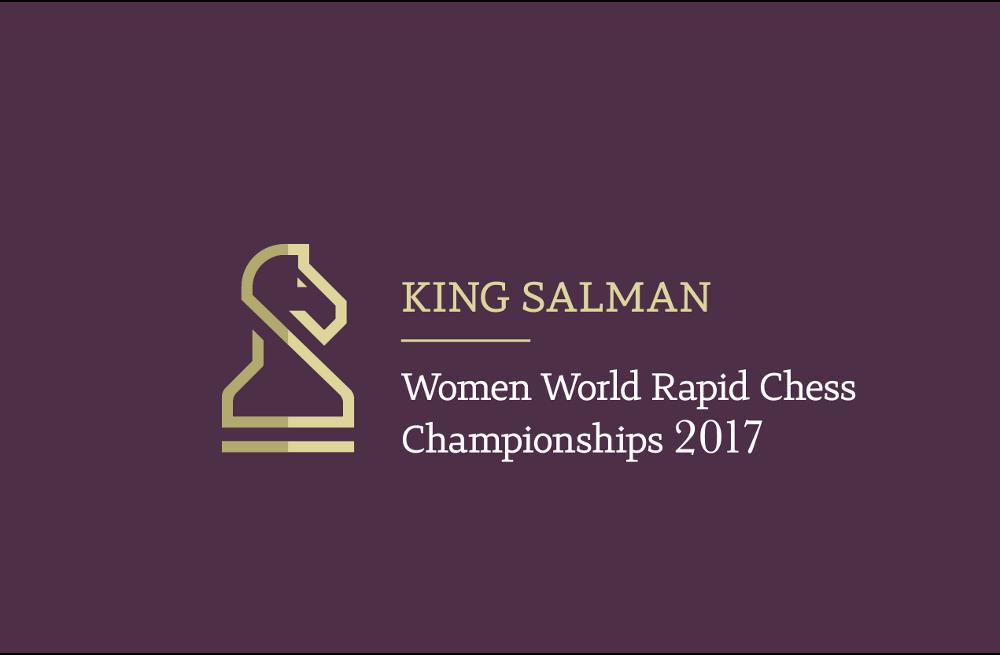 2017 King Salman World Rapid and Blitz Chess Championships