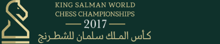 2017 King Salman World Rapid and Blitz Chess Championships Logo